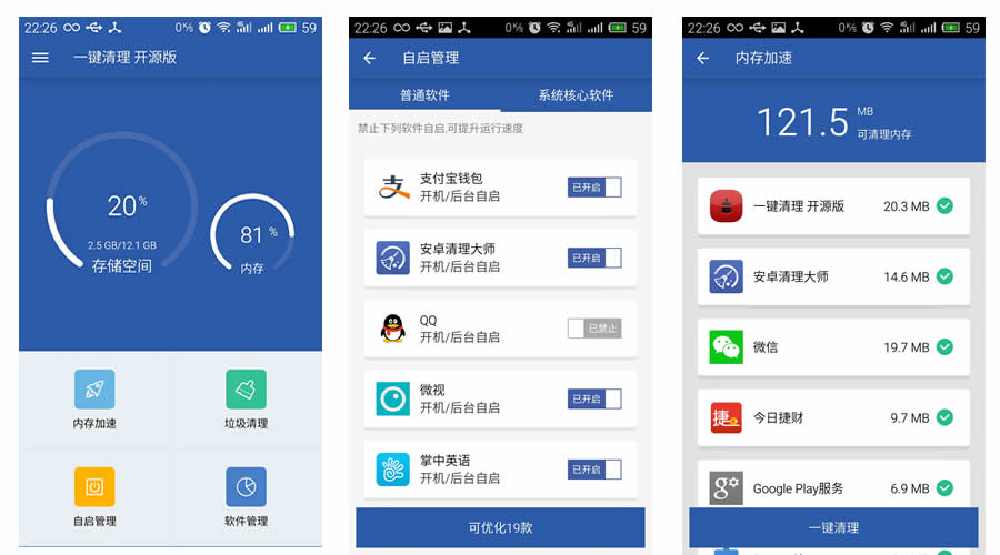 best open source android apps