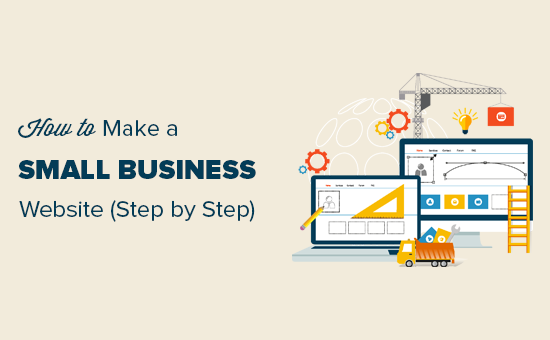 How to Start Business Website